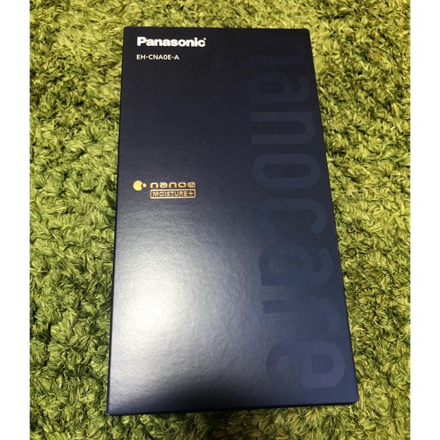Panasonic(パナソニック)のPanasonic ドライヤー ナノケア EH-NA0E-A スマホ/家電/カメラの美容/健康(ドライヤー)の商品写真