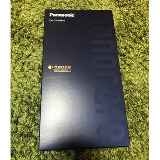 Panasonic - Panasonic ドライヤー ナノケア EH-NA0E-A