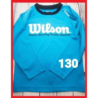 ウィルソン(wilson)の【美品】130㎝☆Wilson 有名スポーツブランド 速乾 男児 トレーニング(Tシャツ/カットソー)