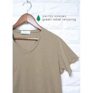 グリーンレーベルリラクシング(green label relaxing)のグリーンレーベル ユナイテッドアローズ Tシャツ SS1192(Tシャツ(半袖/袖なし))