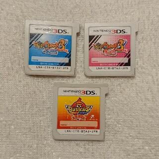 ニンテンドー3DS(ニンテンドー3DS)の妖怪ウォッチバスターズ赤猫団 分解品!+3 スシ、テンプラ ソフトのみジャンク!(携帯用ゲームソフト)