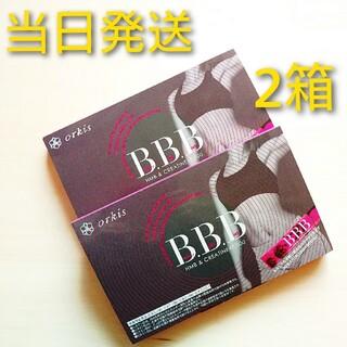 トリプルビー BBB 30本 ✕ 2箱  / サプリメント AYA【新品未開封】(ダイエット食品)
