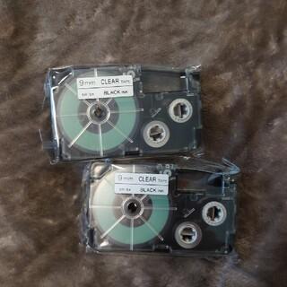 カシオ(CASIO)のCASIO ネームランド用テープ9mm 2本セット(その他)