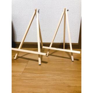 木製イーゼル  ※4個まとめ売り(イーゼル)