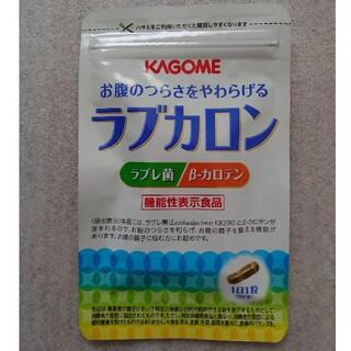 カゴメ(KAGOME)のラブカロン 【即発送可能です】(その他)