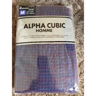 アルファキュービック(ALPHA CUBIC)の男性 トランクス 2枚組(トランクス)