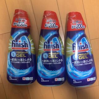 アースセイヤク(アース製薬)のフィニッシュ プレミアムジェル 3本セット(洗剤/柔軟剤)