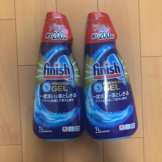 アースセイヤク(アース製薬)のフィニッシュ 食洗機用洗剤 ジェル 大容量1000ml×2(洗剤/柔軟剤)