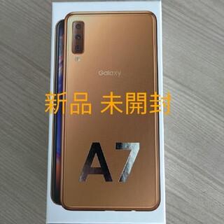 Galaxy - 新品未開封 Samsung Galaxy A7 gold 楽天モバイル