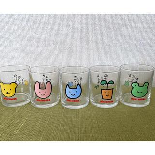 ミキハウス(mikihouse)のミキハウス 可愛いグラスセット♪(グラス/カップ)