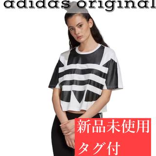 adidas - ♡新品未使用タグ付 adidas クロップドTシャツ♡