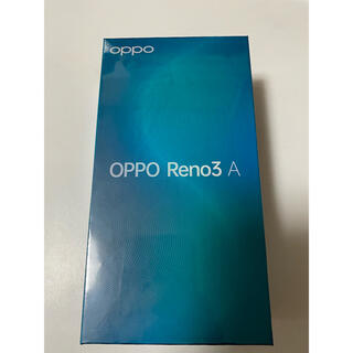 OPPO - 新品未開封 OPPO Reno3 A 128GB ホワイト 納品書付