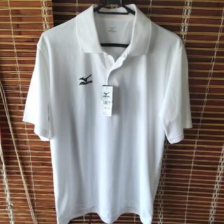 ミズノ(MIZUNO)の新品タグ付き ミズノポロシャツ(ポロシャツ)