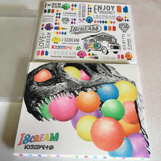 Kis-My-Ft2 - 「I SCREAM」  CD+DVD  初回生産限定2CUP盤 ブックレット付