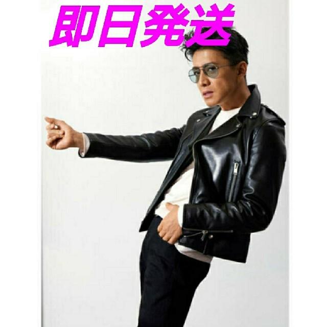 Ray-Ban(レイバン)のRAY-BAN  TAKUYA KIMURA 木村拓哉 キムタク メンズのファッション小物(サングラス/メガネ)の商品写真