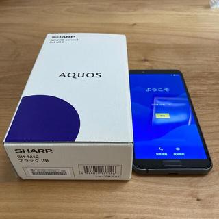 AQUOS sense3 SH-M12 ブラック 本体 送料無料