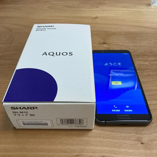 AQUOS - AQUOS sense3 SH-M12 ブラック 本体 送料無料