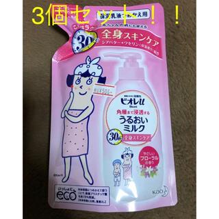 花王 - ビオレu うるおいミルク
