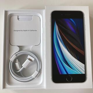 Apple - iPhoneSE2 ケース 空箱 ホワイト