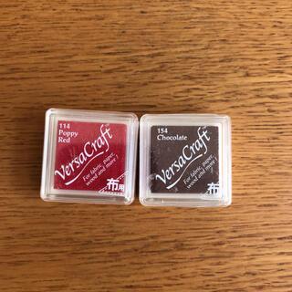 パーサクラフト チョコレート ポピーレッドセット(その他)