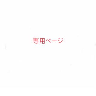 キャンメイク(CANMAKE)の専用ページ(マスカラ)
