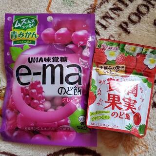 e-maのど館グレープ&贅潤果実のど館いちご(菓子/デザート)