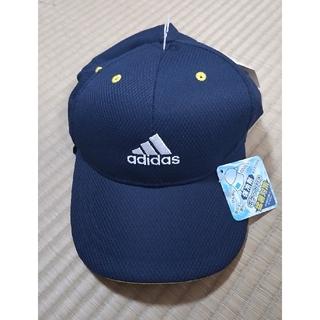 アディダス(adidas)の☆adidas   帽子☆   新品未使用(帽子)