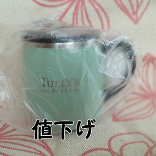 TULLY'S COFFEE -   TULLY'S COFFEE タリーズ タンブラー ピスタチオグリーン