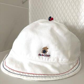 familiar - ファミリア  帽子 紫外線対策 45〜47
