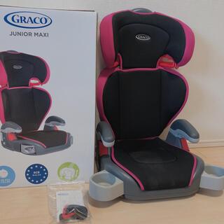 Aprica - GRACO ジュニアマキカラーズ ピンク