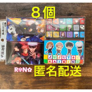 バンダイ(BANDAI)の呪術廻戦 水に流せるティッシュ ミニポケット 8個(日用品/生活雑貨)