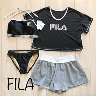 FILA - 新品 FILA フィラ 水着 4点セット ビキニ ショートパンツ BK L