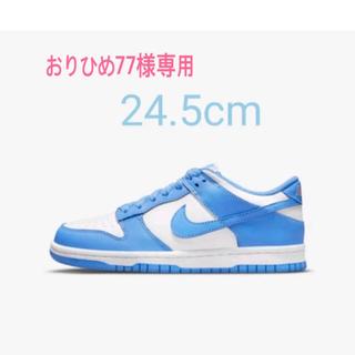 ナイキ(NIKE)のNIKE DUNK LOW UNIVERSITY BLUE(スニーカー)