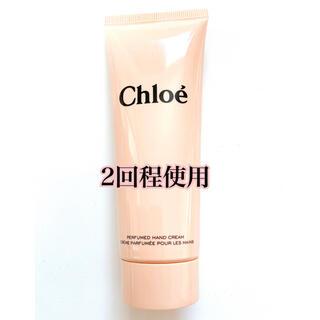 クロエ(Chloe)のKさま クロエ ハンドクリーム 75ml(ハンドクリーム)