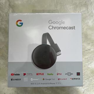 グーグル(Google)のGoogle クロムキャスト(映像用ケーブル)