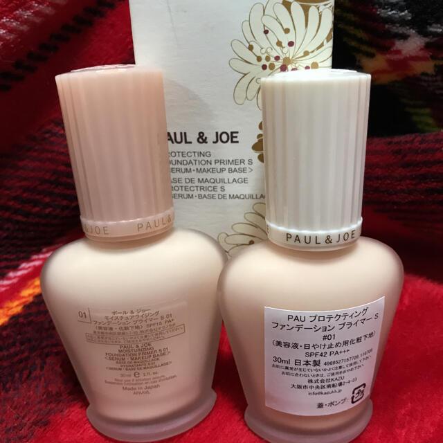 PAUL & JOE(ポールアンドジョー)のポール & ジョー ボーテ モイスチュアライジング ファンデーション プライマ… コスメ/美容のベースメイク/化粧品(ファンデーション)の商品写真