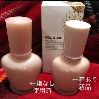 PAUL & JOE - ポール & ジョー ボーテ モイスチュアライジング ファンデーション プライマ…