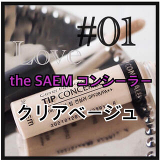 ザセム(the saem)の即購入OK✨新品未使用✨ザセムコンシーラー01号(コンシーラー)