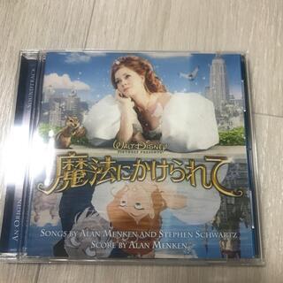 魔法にかけられて ディズニー CD(映画音楽)