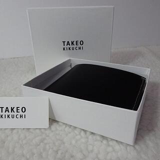TAKEO KIKUCHI - 【新品/本物】TAKEO KIKUCHI(タケオキクチ)二つ折財布/黒