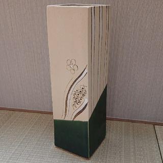 小原流 花器 織部焼投入瓶 梅模様(花瓶)