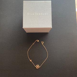 STAR JEWELRY - starjewelry スタージュエリー  k10  ブレスレット ダイヤモンド