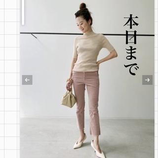 L'Appartement DEUXIEME CLASSE - L'Appertement REME RELIFE Corduroy pants
