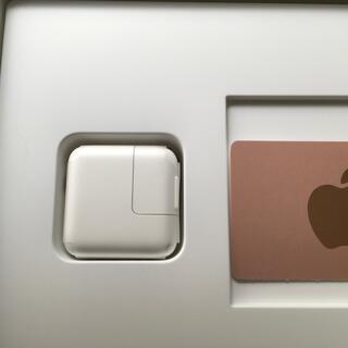 アイパッド(iPad)のiPad pro 充電器 純正 新品未使用(バッテリー/充電器)