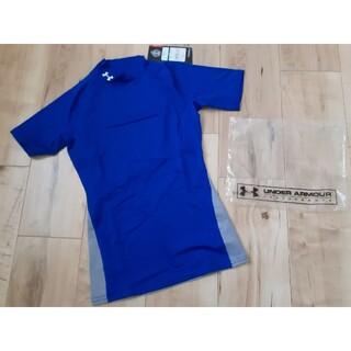 アンダーアーマー(UNDER ARMOUR)の新品!アンダーアーマー TシャツYLG150cm 野球スポーツ用に(Tシャツ/カットソー)