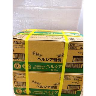 【2箱】ヘルシア緑茶 350ml×24本入り