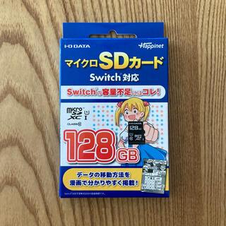 アイオーデータ(IODATA)の新品未開封 多機能&マイクロSDカード Switch対応 128GB(その他)
