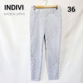 インディヴィ(INDIVI)の【美品♪】INDIVI インディヴィ ストライプ パンツ ホワイト グレー 薄手(カジュアルパンツ)
