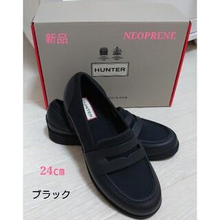 HUNTER - 新品 HUNTER ハンター  NEOPRENE PENNY LOAFER 黒