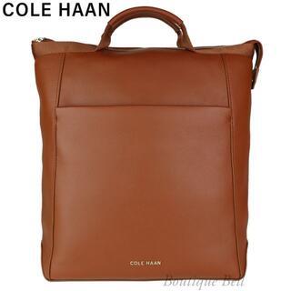 コールハーン(Cole Haan)の【COLEHAAN】コールハーン レザー コンバーチブル バックパック タン(リュック/バックパック)